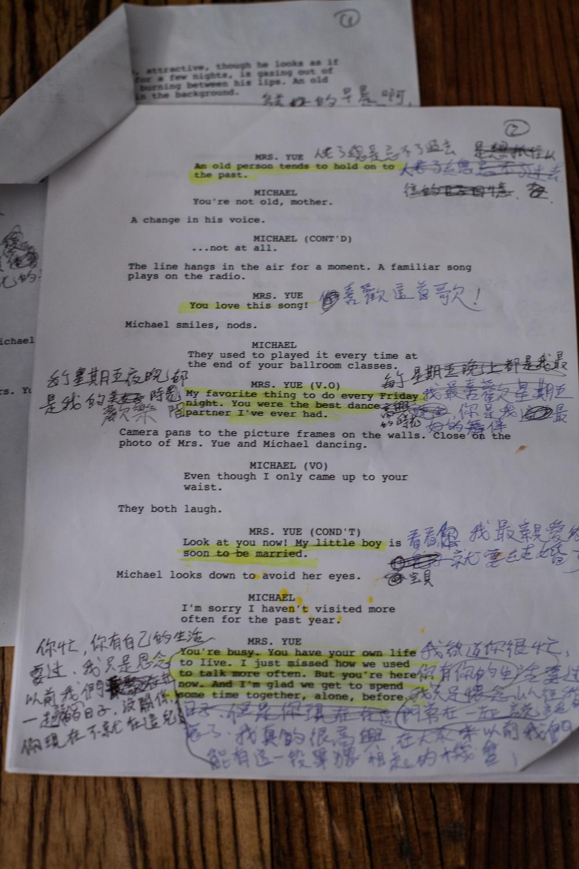 The shooting script.