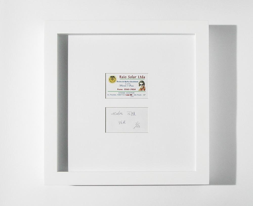 Oakley: R$ 15,00 (série O Que Te Seduz) (detalhe) •2003/2004 •Fotografia, impressão digital, recibo de compra •68 x 108 cm, 30 x 30 cm (díptico)