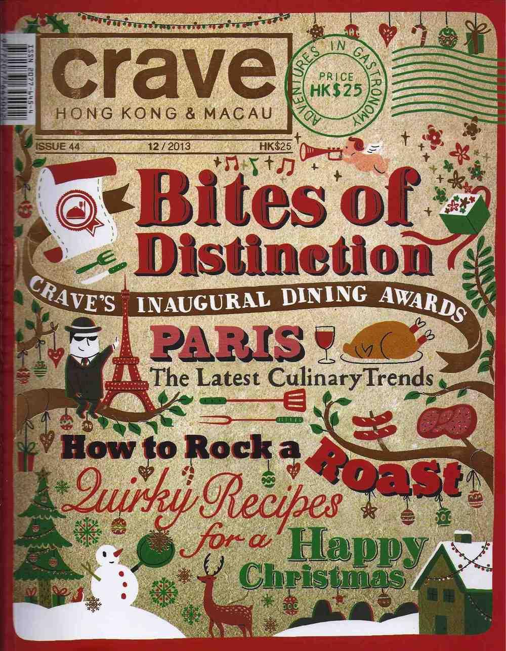 2013-12 Crave 01.jpg