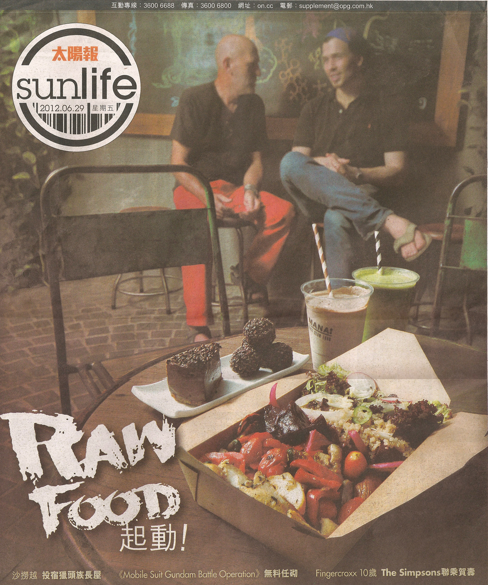 2012-06 Sun Food 01.jpg