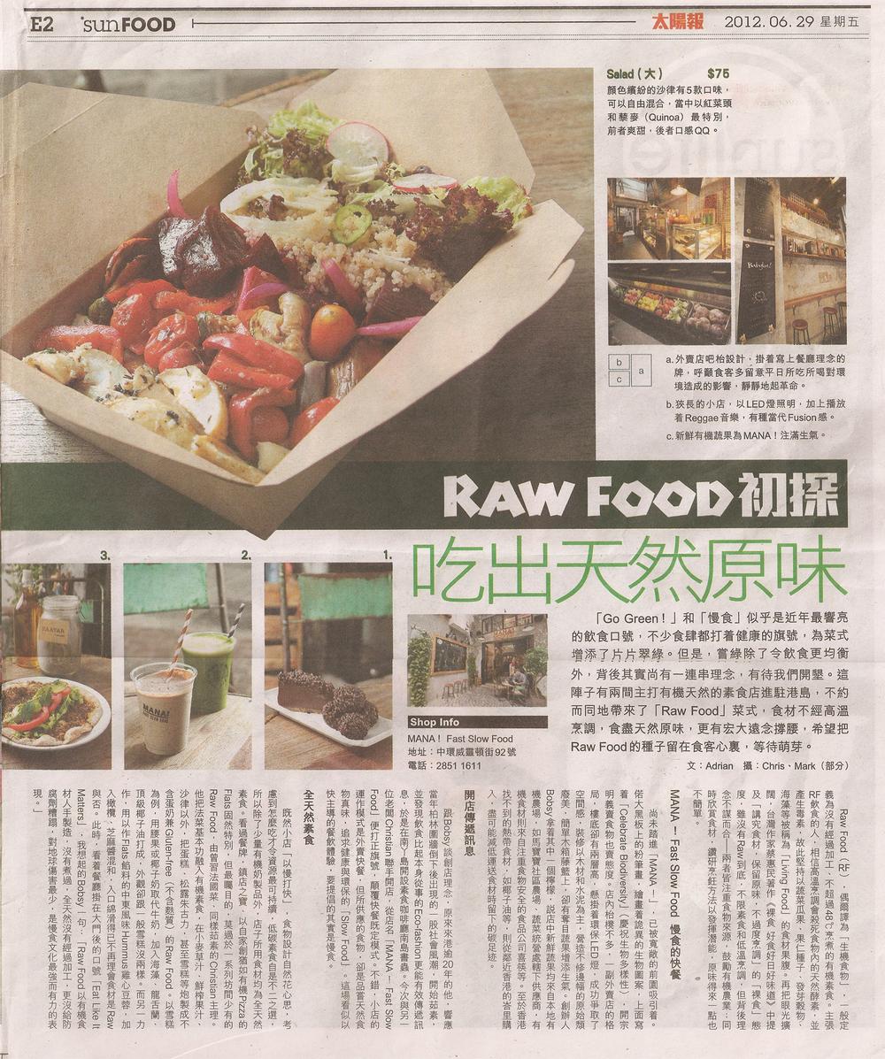 2012-06 Sun Food 02.jpg