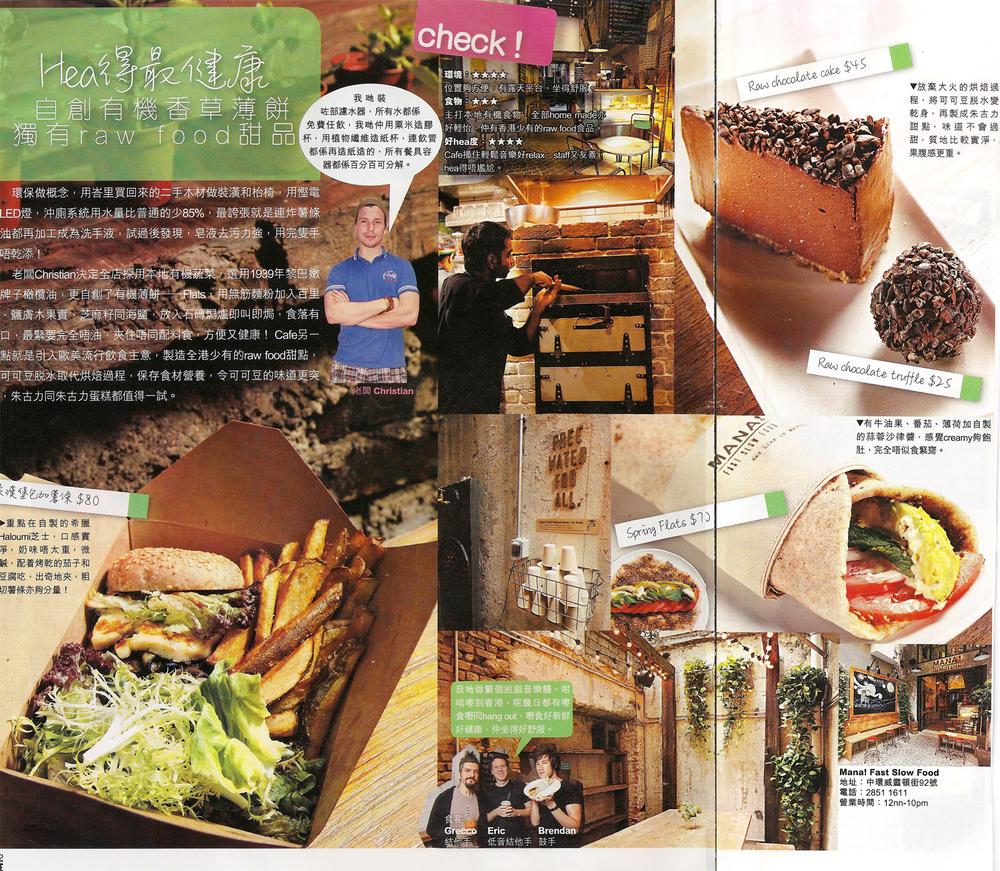 2012-07 Chou Hong 01.jpg