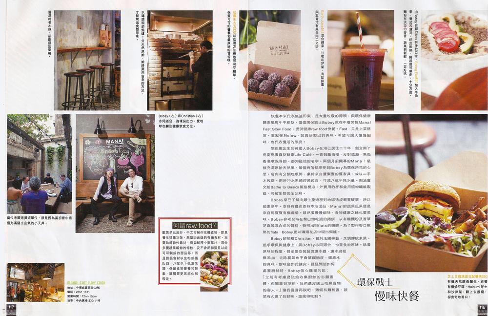 2012-07 Chou Hong 02.jpg