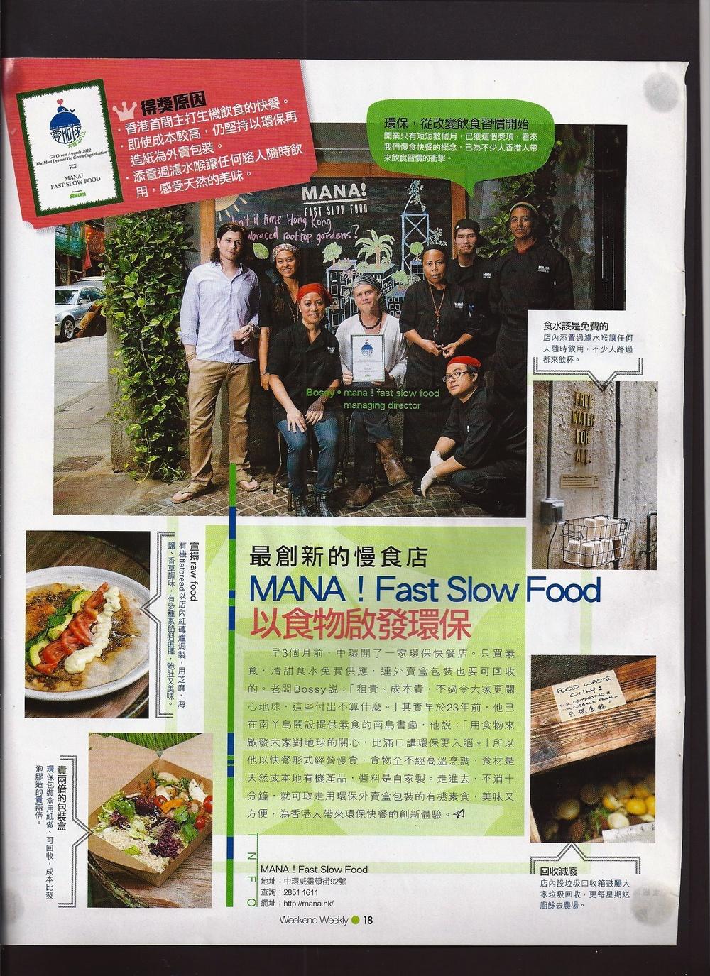 2012-07 Weekend Weekly 02.jpg