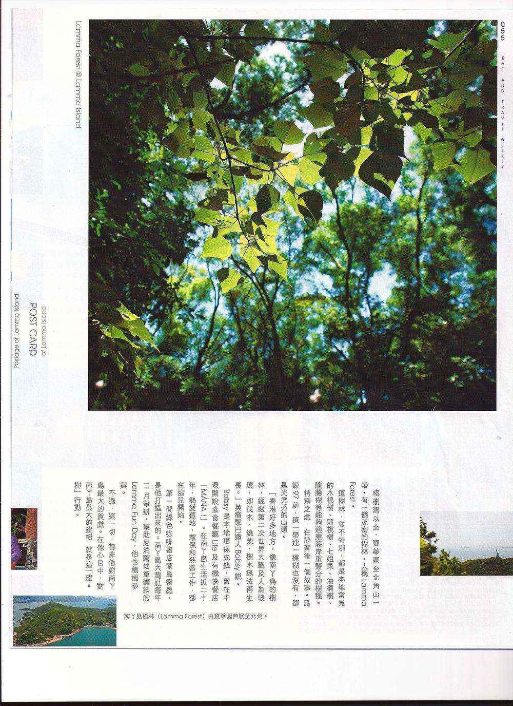 2012-09 ETW 03.jpg