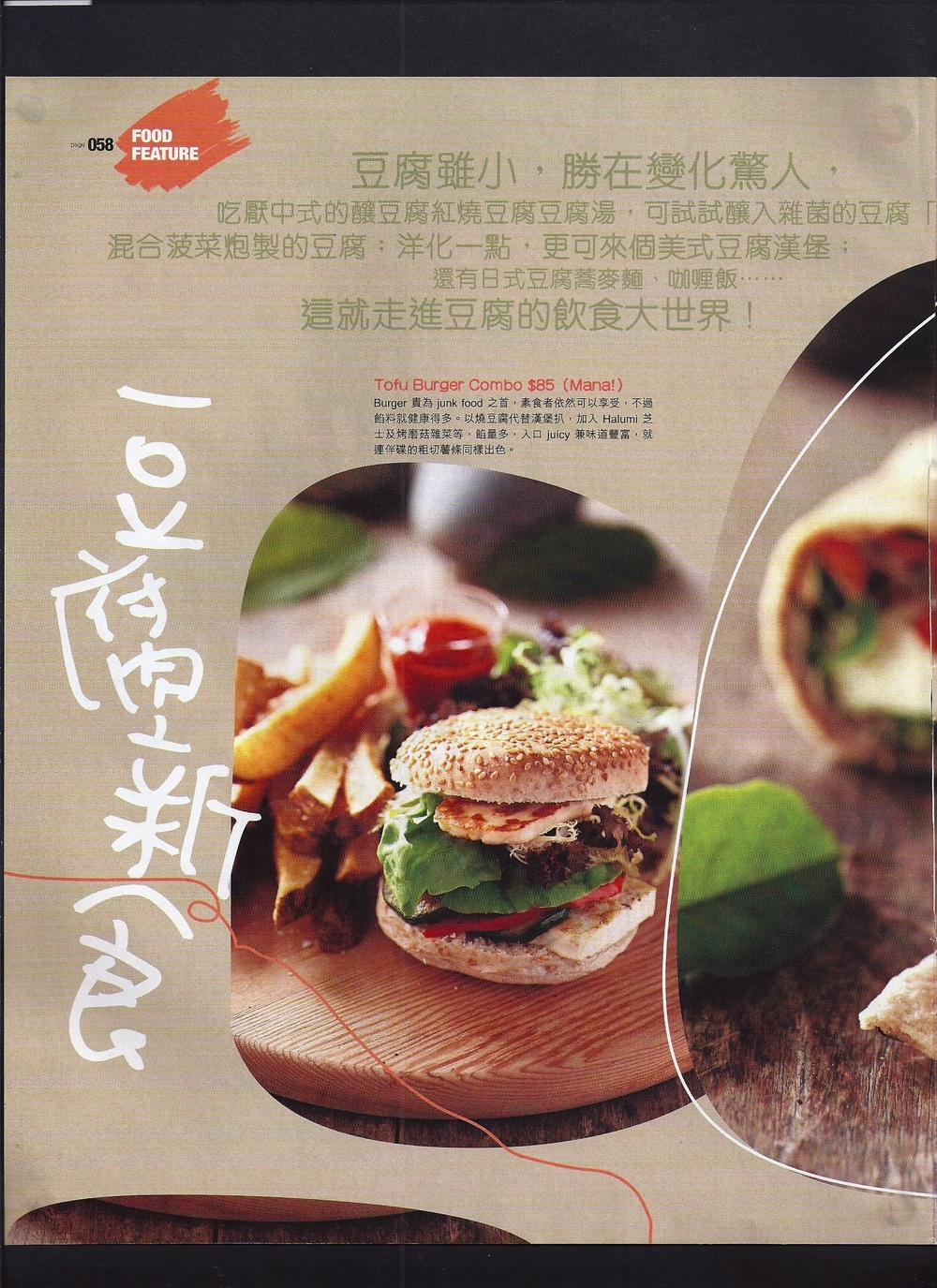 2012-10 Chinese Media 01.jpg
