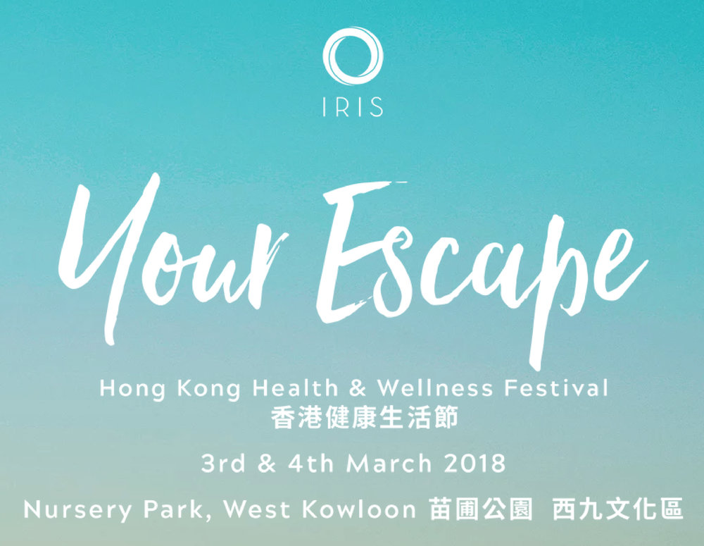 Iris Event - Website Ticket 01A.jpg