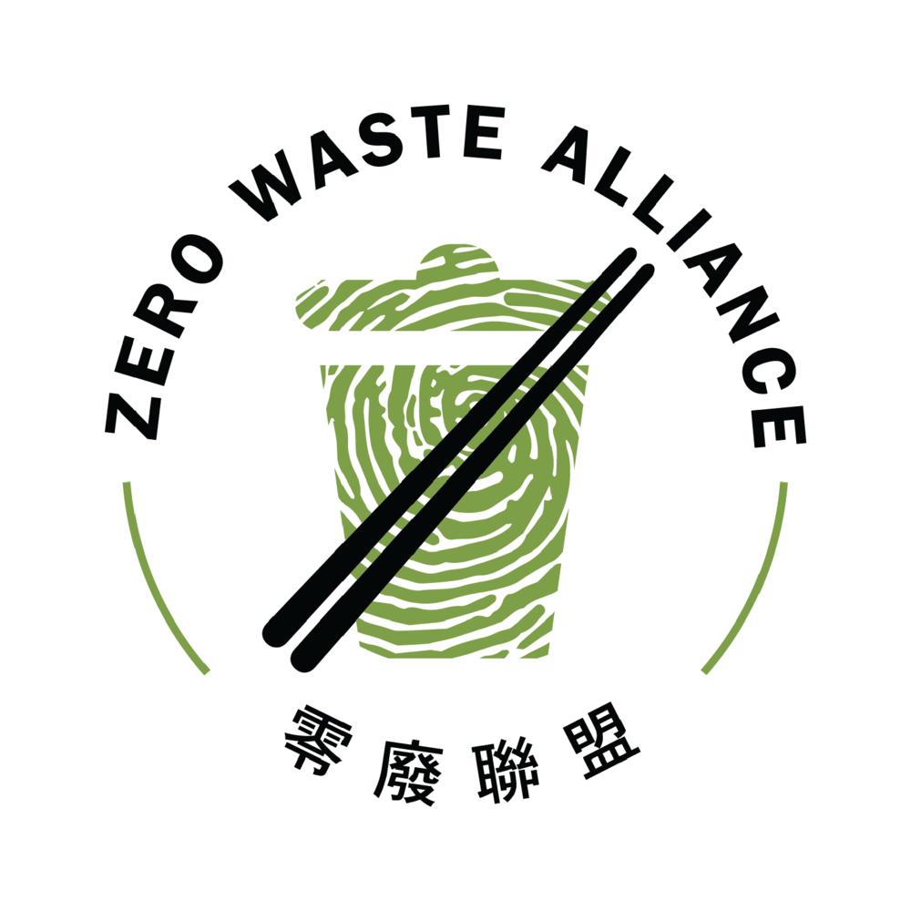 Zero Waste Alliance Logo-01.png