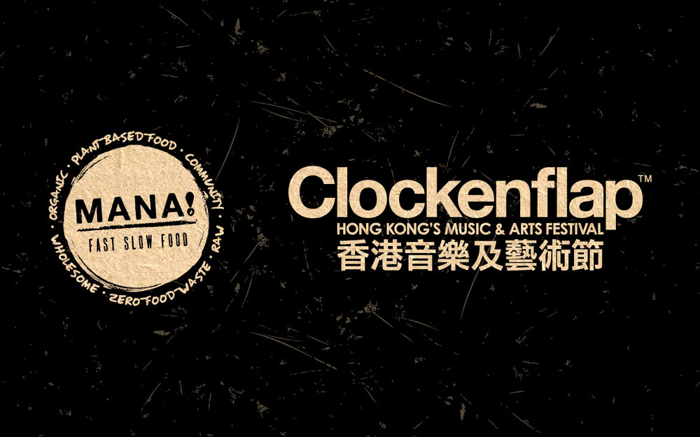 MANA! and Clockenflap Logos 01B.jpg