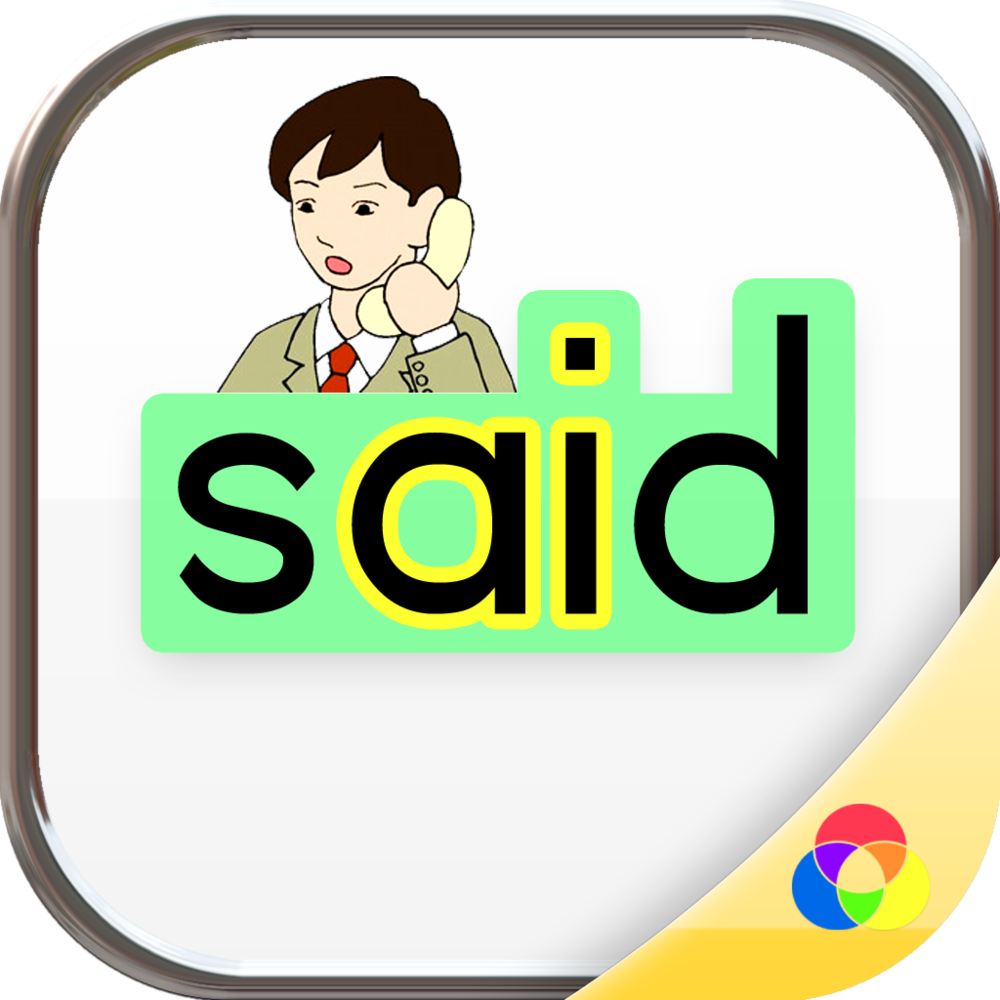 sight words 1 reading doctor apps for teaching kids to read and
