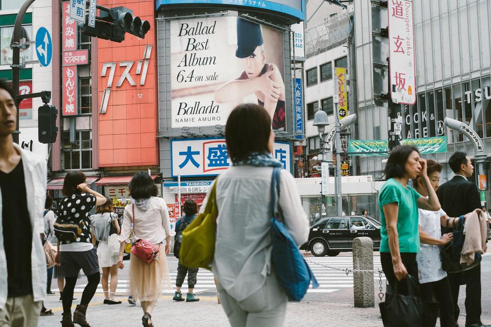 A busy street corner in Shibuya.