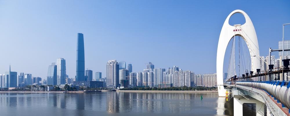 guangzhou_china_abogados.jpg