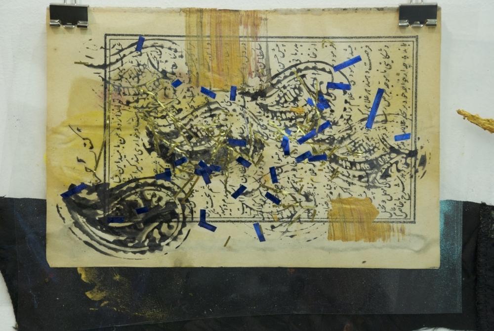 OZ_Ala Dehghan, A Found Ink Landscape, 2015, Mixed media, 20 cm x 29 cm.jpg