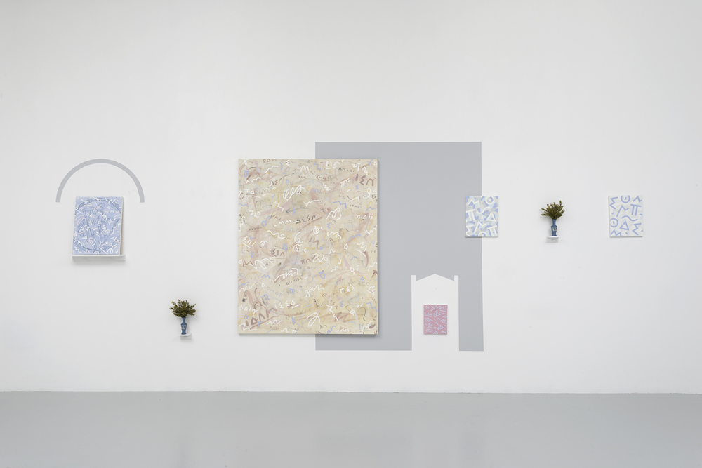 Timothy Hull,  For Ammonis, Who Died at 29, in 610, installation view at ASHES/ASHES, 2016