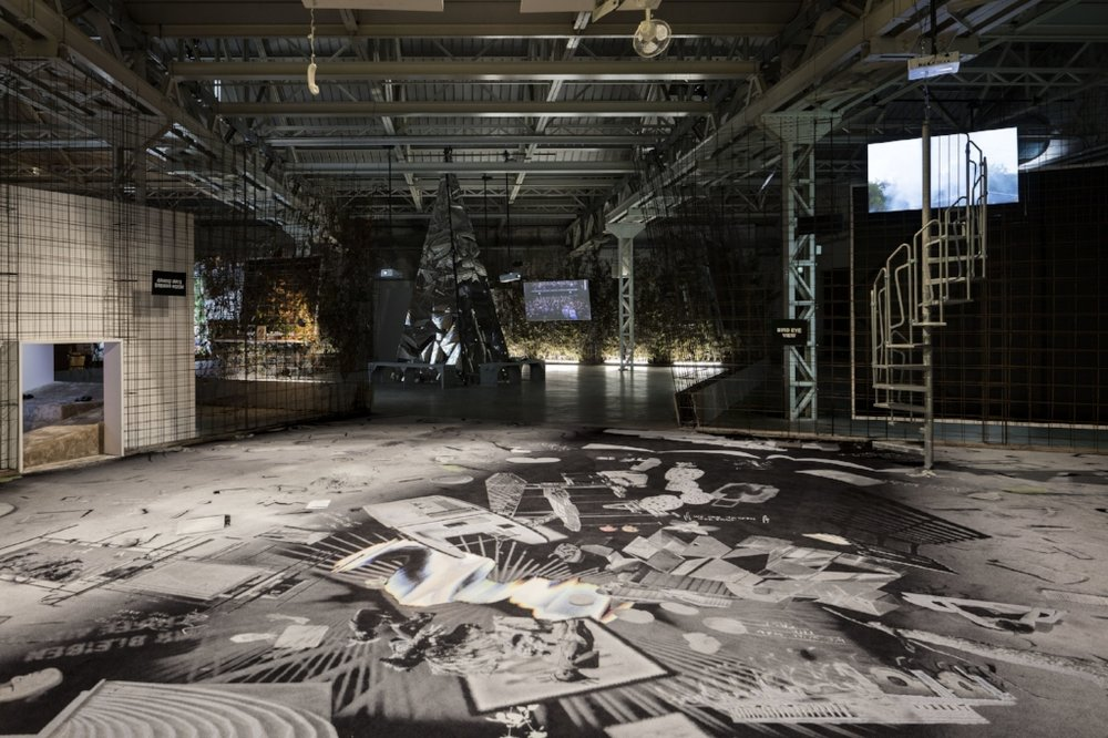 """GDM – Grand Dad's Visitor Center"", exhibition view at Pirelli HangarBicocca, Milan, 2016. Courtesy of the artist and Pirelli HangarBicocca, Milan. Photo: Agostino Osio"
