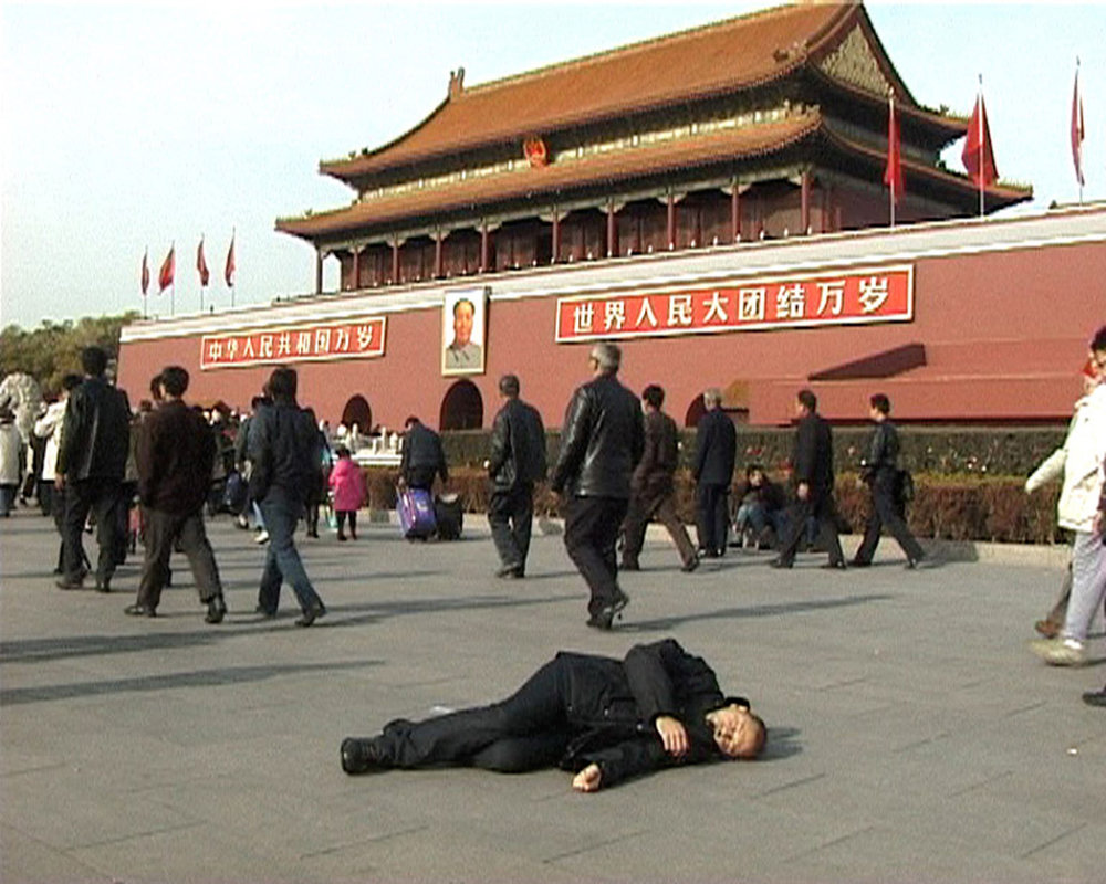 WEST (Beijing), 2006