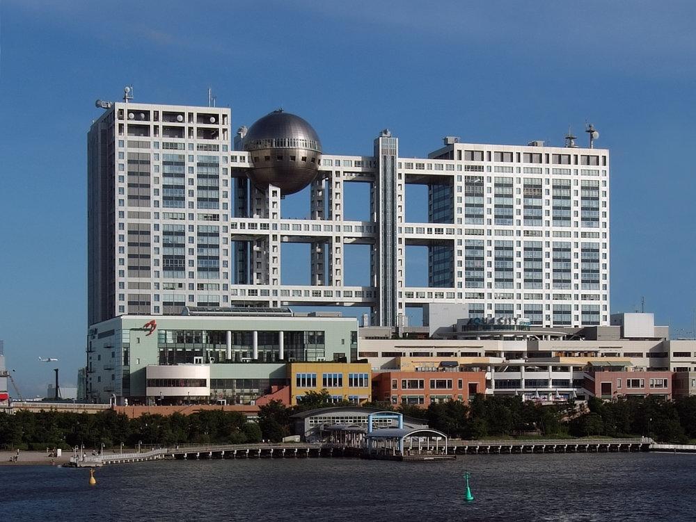 FOG_Building_Fuji_Television_Headquarters_Odaiba_Tokyo.jpg