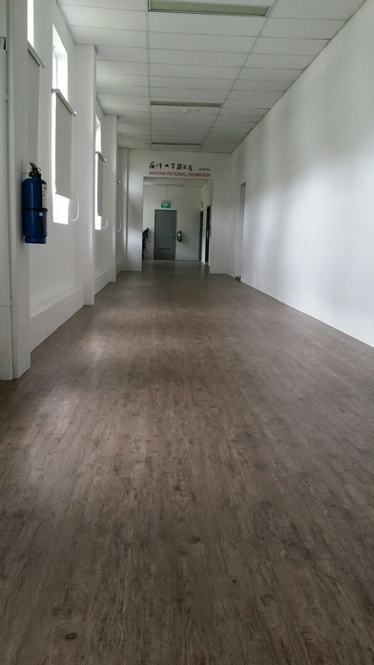 NTU - Chinese Heritage Centre