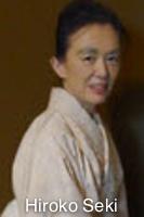 Hiroko Seki-sized.jpg