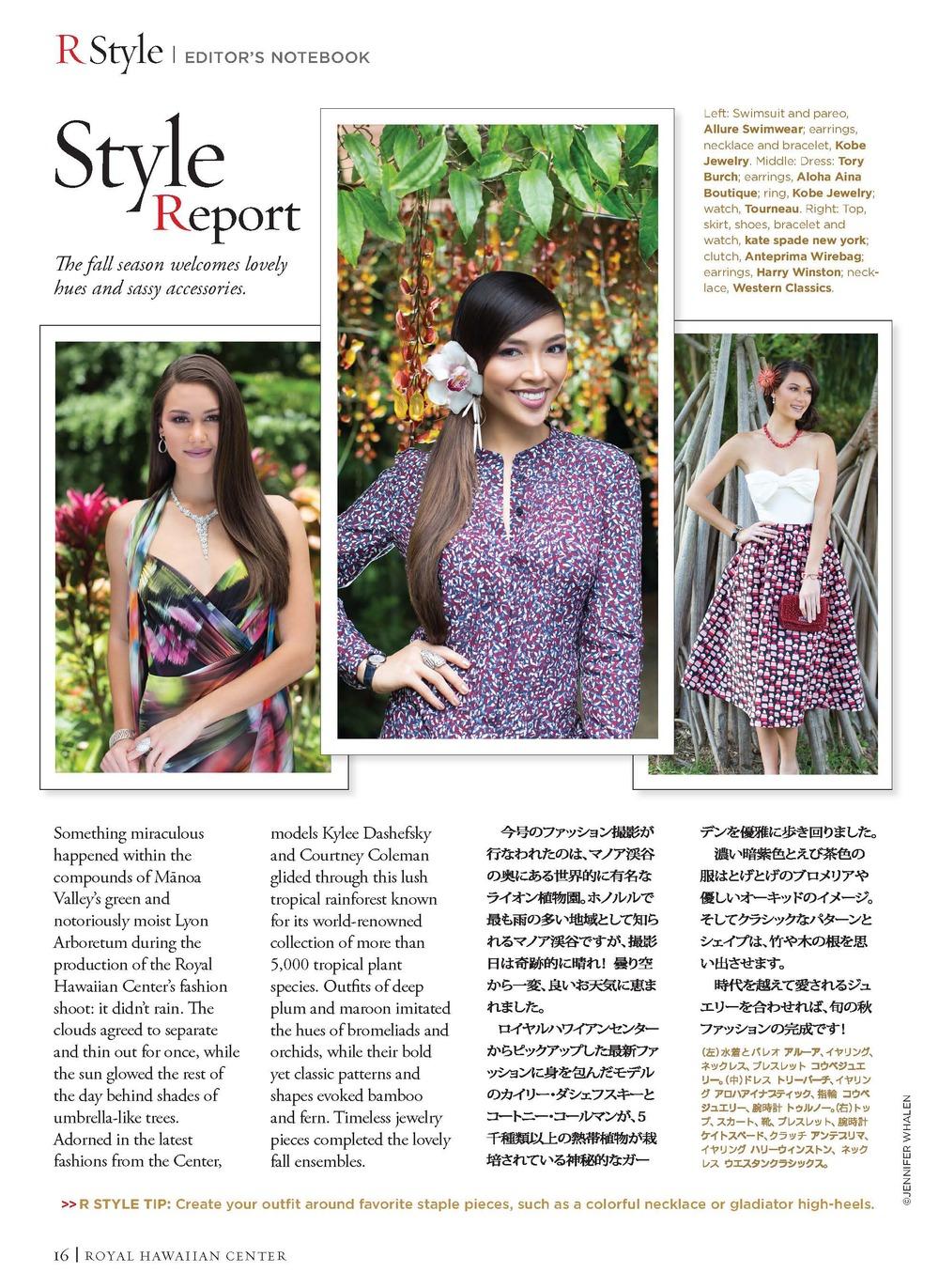OAHRC_1511FW_Fashion_Page_2.jpg