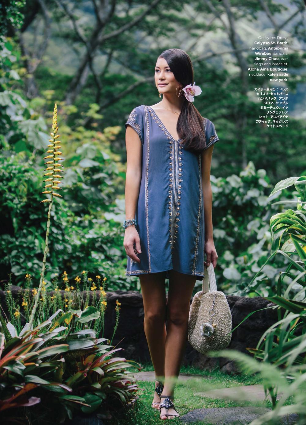 OAHRC_1511FW_Fashion_Page_52.jpg