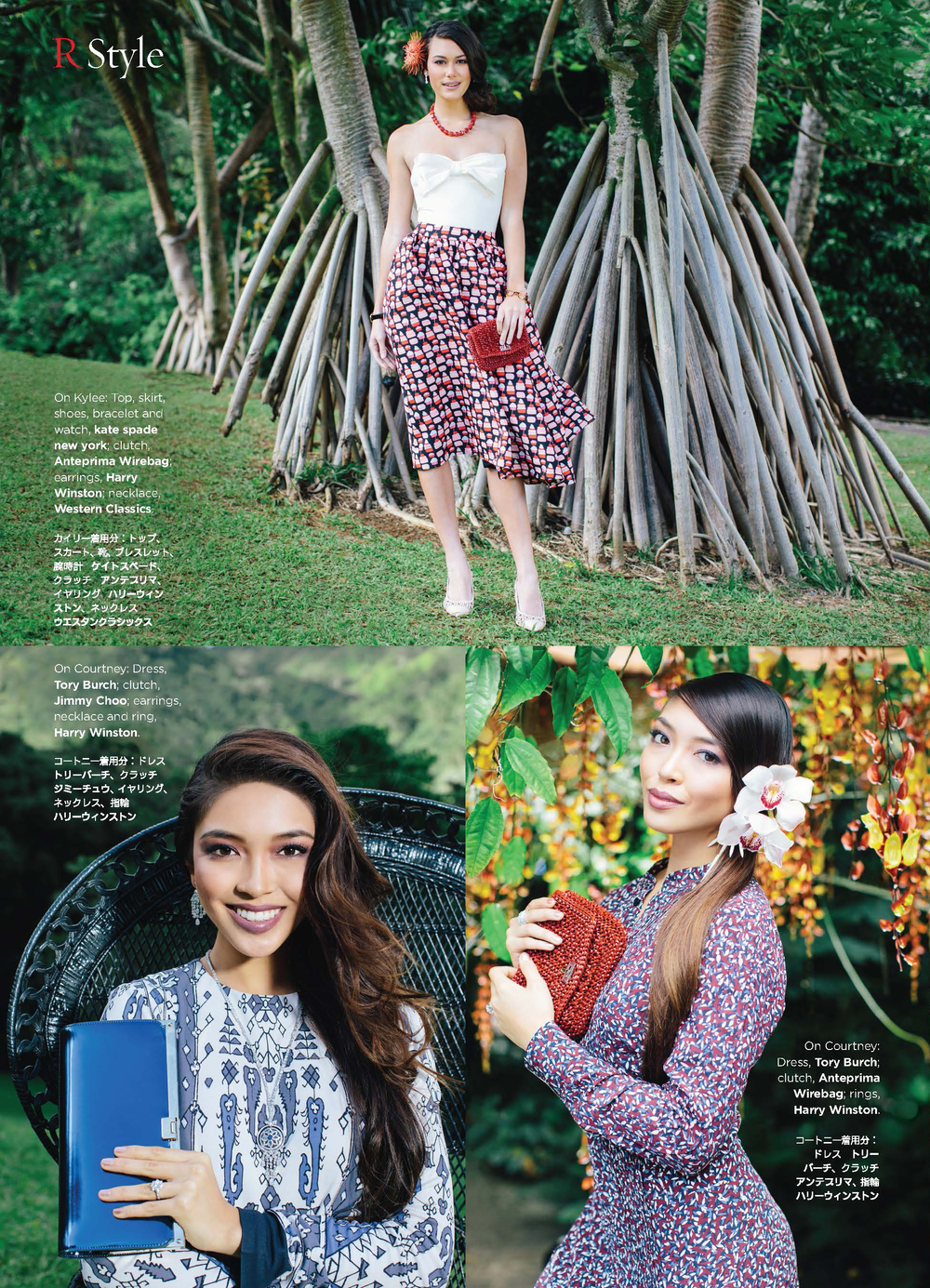 OAHRC_1511FW_Fashion_Page_51.jpg