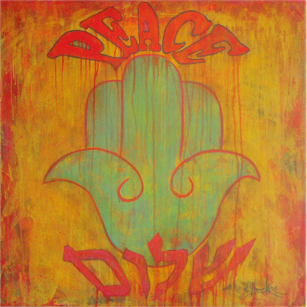 peace  30x30  acrylic on canvas