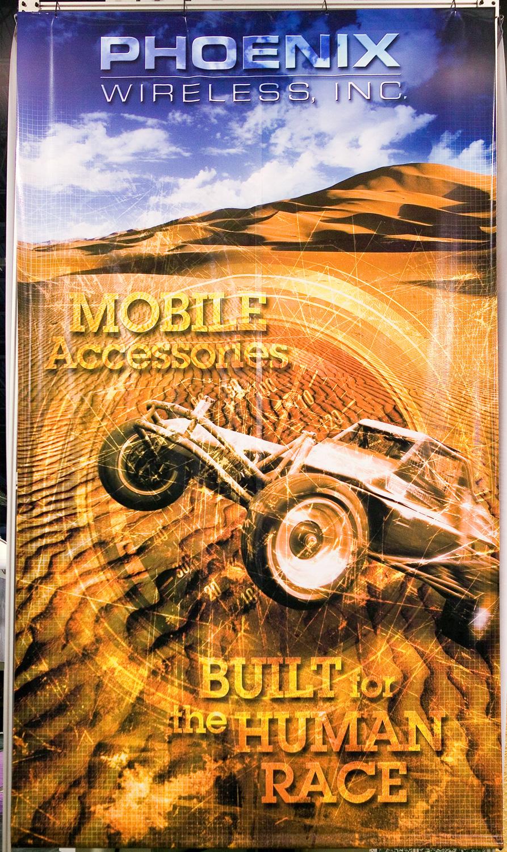 ces2007_TradeshowEntryBanner.jpg