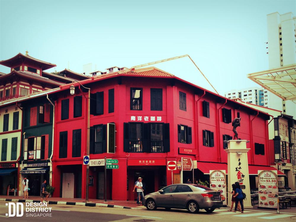 Nanyang Old Coffee-Design District.jpg