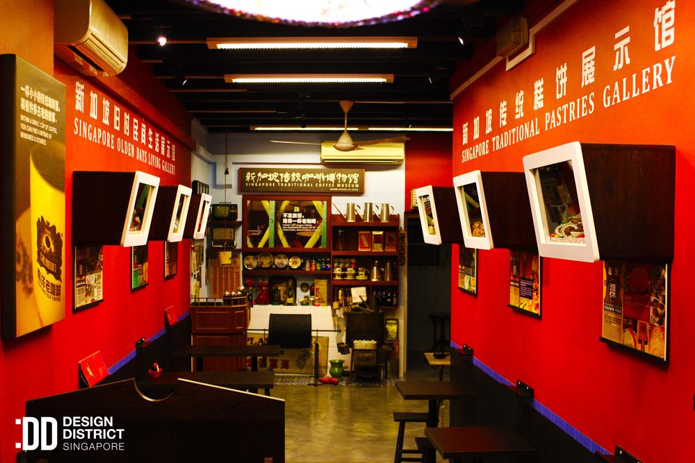 Nanyang Old Coffee - Design District.jpg