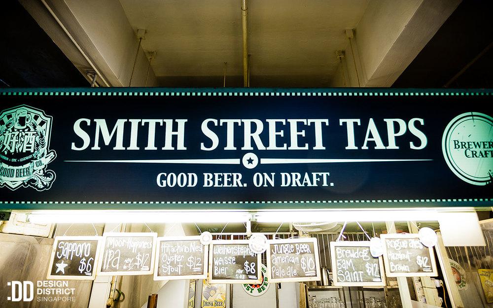 Smith Street Taps - Design District.jpg