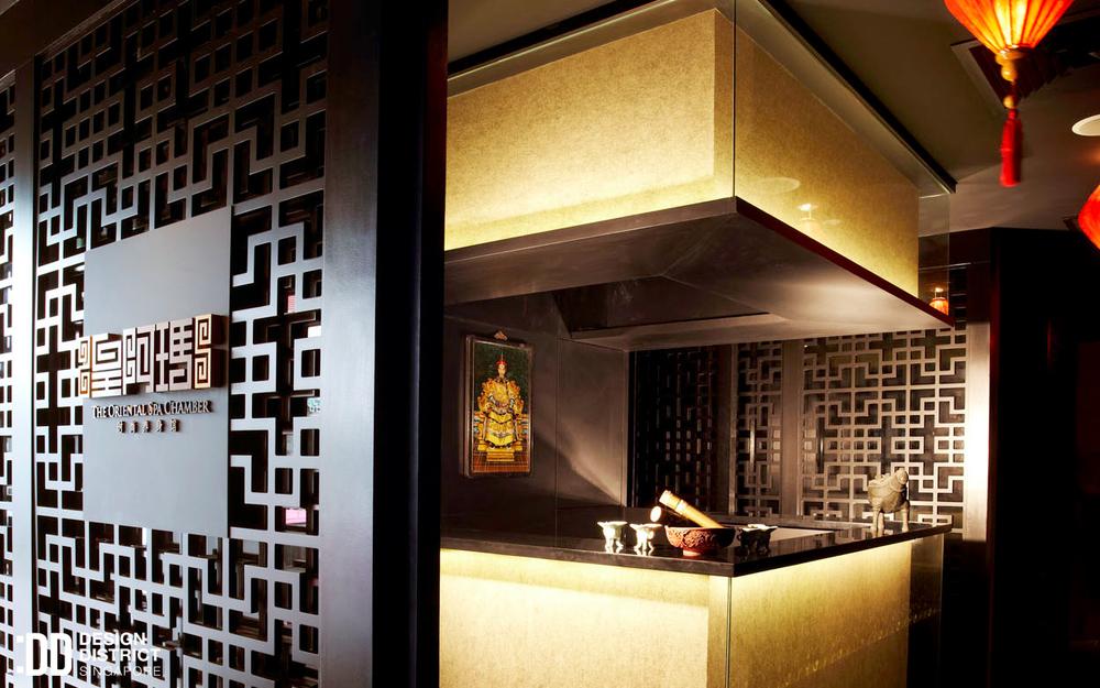 Huang Ah Ma - Design District.jpg