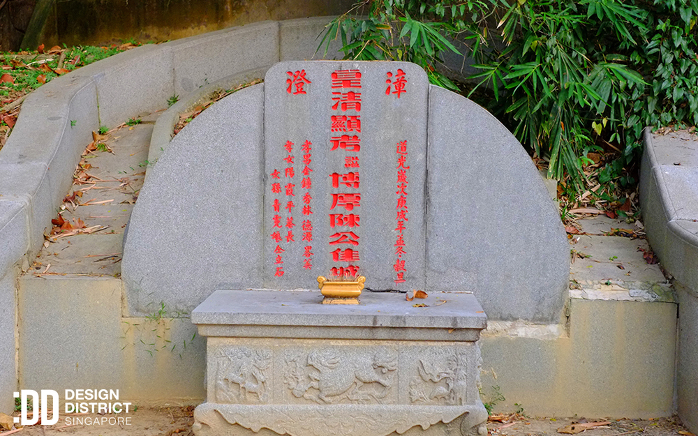 Tomb of Tan Tock Seng - Design District.jpg