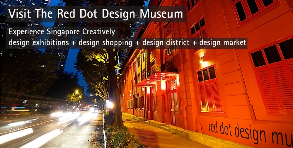 RedDotDesignMuseum.jpg