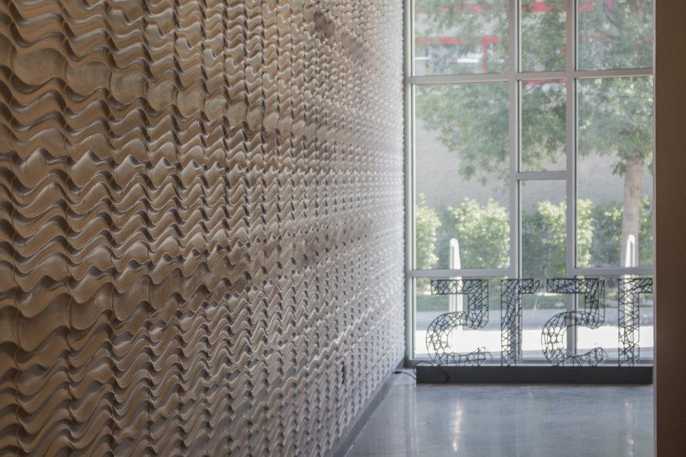 interior lobbby wall.jpg