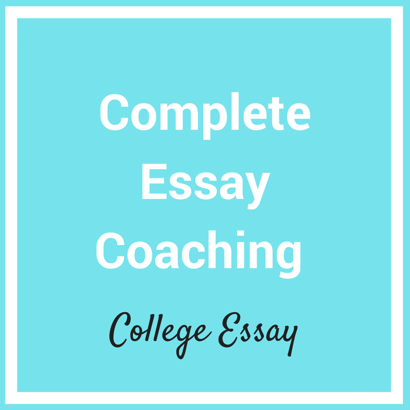 no supplemental essay