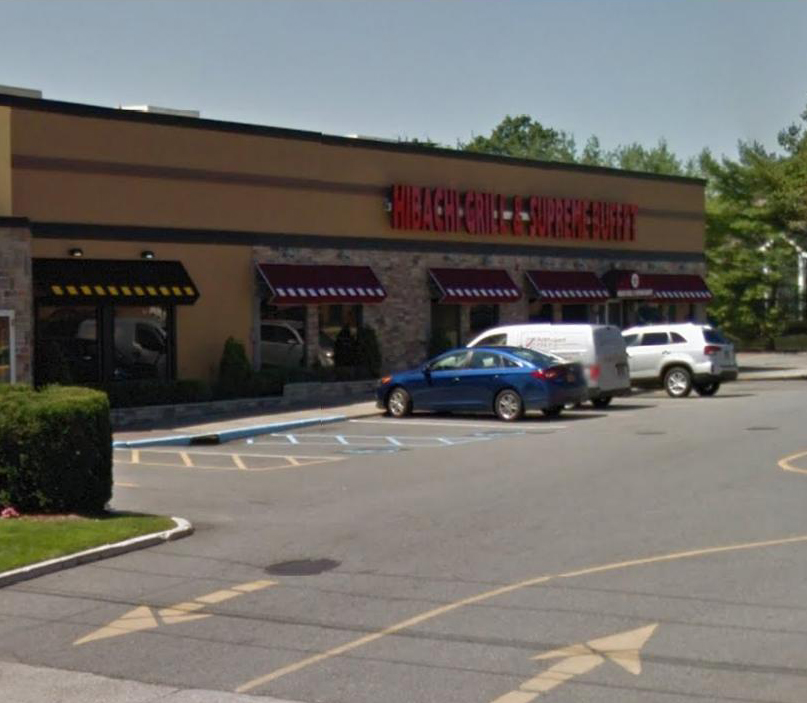 Pictured: Hibachi Grill in North Babylon, where a Dix Hills man was accused of taking cellphone photos of an 8-year-old boy.