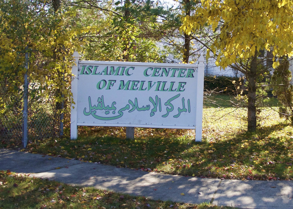 The Islamic Center of Melville, located at 118 Old East Neck Road, wants to level two buildings in order to erect a mosque and extend parking on the property.