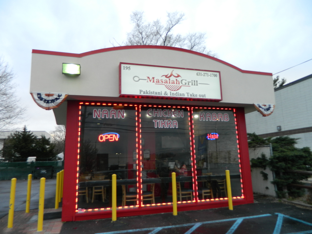 Masalah Grill is located at 195 Walt Whitman Road in Huntington Station.