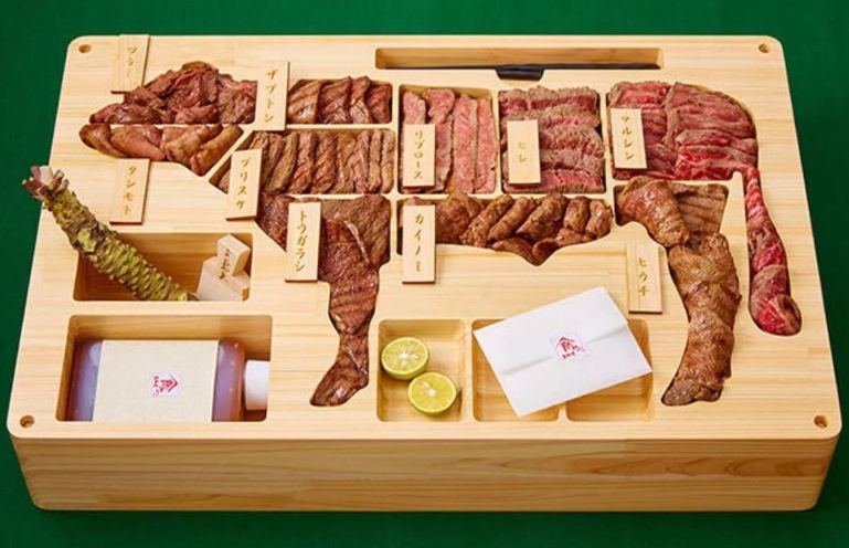 This 2-foot-wide bento box is packed with 9 pounds of Japanese Wagyu beef and is selling for $2,600.