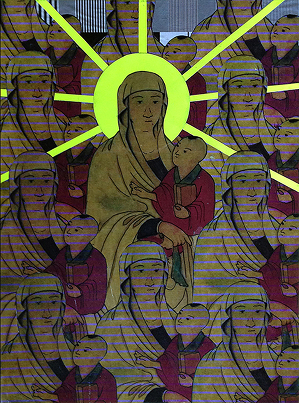Giappo chinesemadonna(hires).jpg