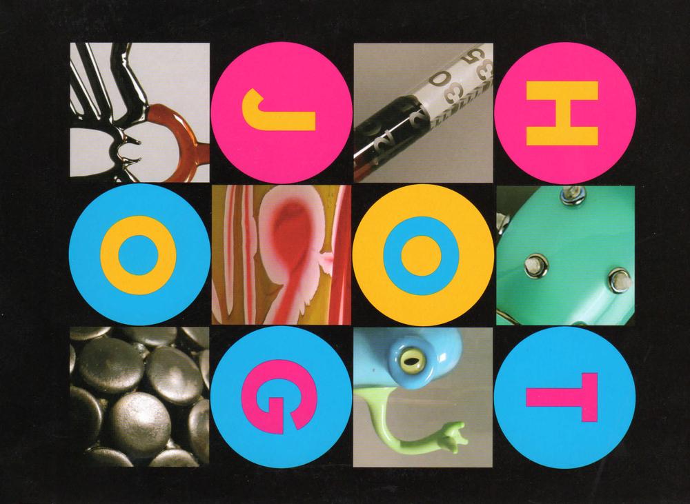 HotForJOG2007.jpg