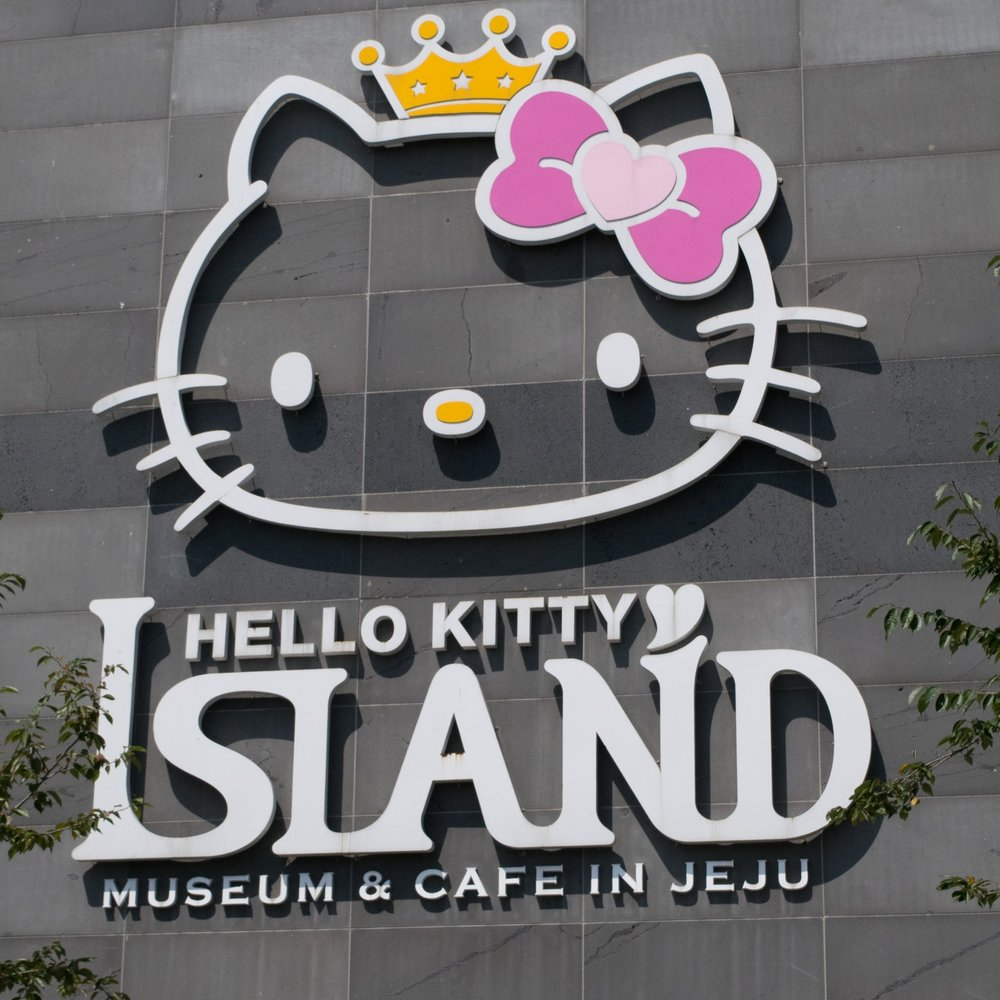 hello kitty island, Jeju