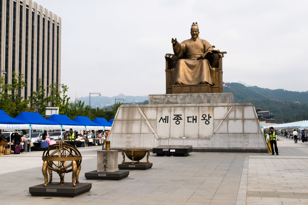 Seoul | Photography