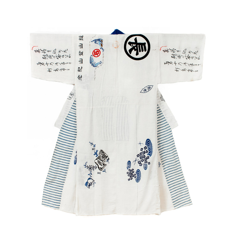 Изумившие кимоно Tenugui_back