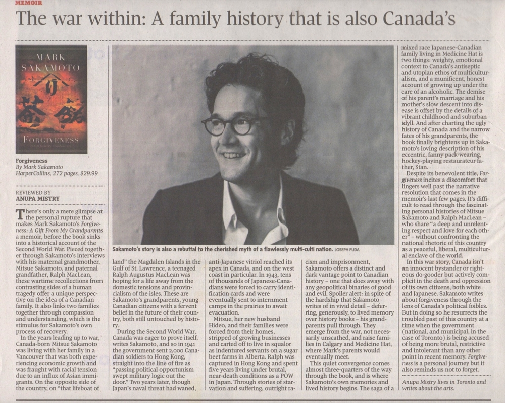 The Globe and Mail, Saturday, July 19, 2014 Click on image to open article in a new window.