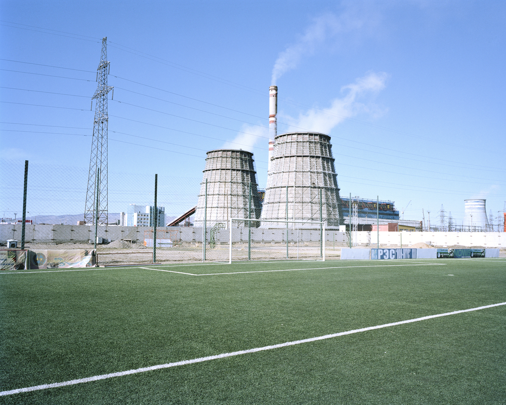 The pitch of FC Erchim Thermal Power Plant 04, Ulaanabaatar, April 2014.  Mongolia's richest and most successful team at club level. Using the money from Ulaanbaatar's largest power plant, which burns coal to produce the heat and electricity for the city, Erchim are the only team with their own regulation pitch. They dominate the league because of their facilities and wealth to bring over overseas players to improve their squad.