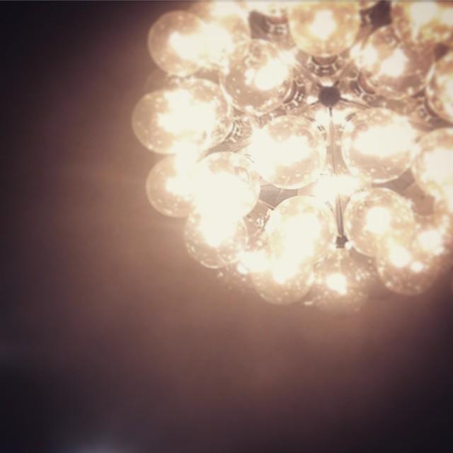 #illuminated #allofthelights