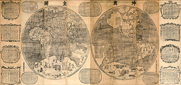 Ferdinand Verbiest,  Kunyu Quantu  ( A Map of the Whole World ), 1674. ©  Hunterian Museum and Art Gallery, University of Glasgow