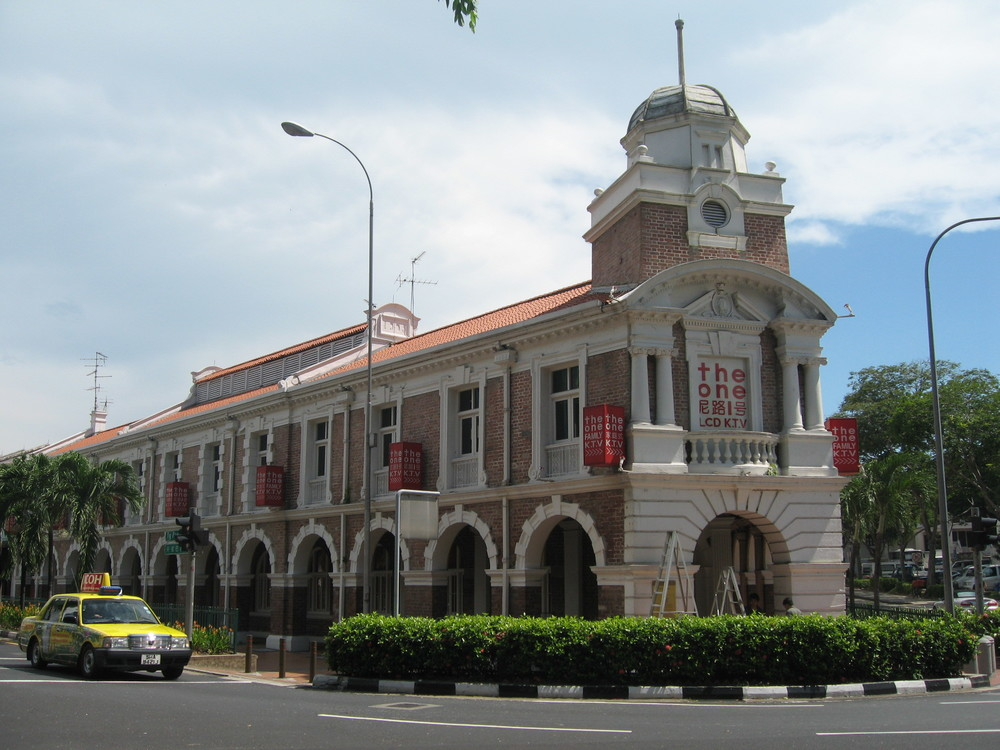 http://commons.wikimedia.org/wiki/File:Jinriksha_Station.JPG